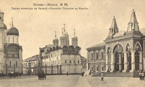 http://postcards.sgu.ru/cards/1193.JPG