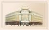На главную Саратовского Государственного Университета им. Н.Г. Чернышевского